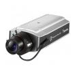 Fiksne IP kamere