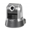 Vivotek PZ7151 P/T/Z IP kamera, VGA @30 fps, SONY Progressive Scan 2.6 x optički zum, Pan -175°~+175°, Tilt -35°~+90°, 0.5 Lux, Auto-iris, MPEG4+MJPEG Dual Streaming, BLC, Auto Patrol mod, mikrofon, DI+DO, PoE