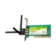 TP-Link TL-WN951N 300Mbps wireless 2.4GHz PCI kartica Atheros ip 100mW (20dBm), 3T3R MIMO, SST, RP-SMA antenski konektor