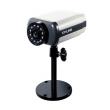 TP-Link TL-SC3171 samostojeća dan-noć IP kamera, 0.3 MPix VGA @30 fps, 12 IR LED do 10m, MJPEG+MPEG4 Dual Stream, mikrofon za 2-way audio, 3GPP, FTP/HTTP i e-mail dojava alarma, Watchdog, DI+DO, softver za 16 kamera
