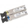 MikroTik S-3553LC20D komplet fiber optičkih SFP modula 1.25Gb/s (S-35LC20D + S-53LC20D) singlemode do 20km, 1000Base-BX20, LC konektori