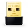 TP-Link Archer T2U Nano AC600 wireless 600Mb/s dual band USB kartica minijaturnih dimenzija (15x7.1x18.6mm), 802.11ac/a/b/g/n (2.4GHz & 5GHz / 100mW = 20dBm)